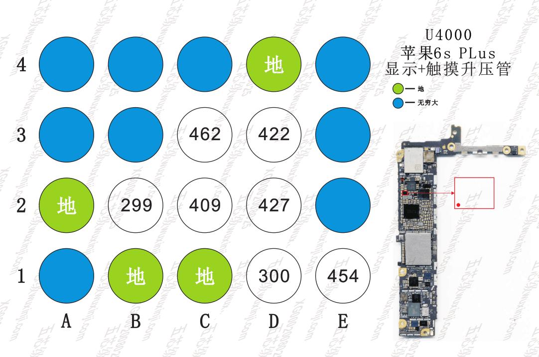 online retailer 62078 43b93 U4000 IC cấp áp màn hình và cảm ứng iPhone 6S Plus - I Can Fix